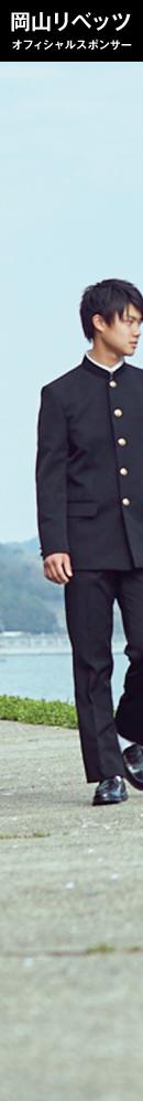 明石SUC「富士ヨット学生服」