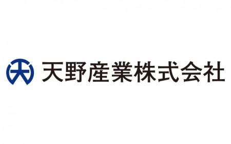 天野産業株式会社 様 パートナー契約締結(新規)のお知らせ