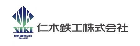 仁木鉄工株式会社 様 スポンサー契約締結(新規)のお知らせ