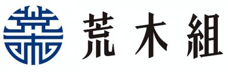 株式会社荒木組様 スポンサー契約締結(新規)のお知らせ