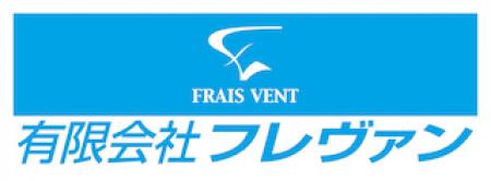 有限会社フレヴァン様 パートナー契約締結(新規)のお知らせ