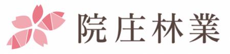 院庄林業株式会社様 スポンサー契約締結(新規)のお知らせ