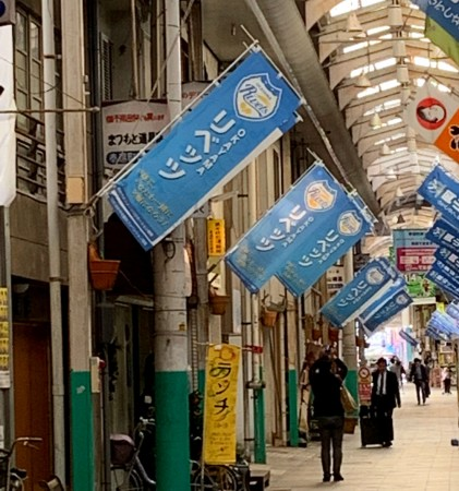 奉還町商店街に岡山リベッツのぼりを掲出いただきました