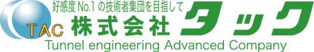 株式会社タック様 パートナー契約締結(新規)のお知らせ