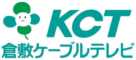 株式会社倉敷ケーブルテレビ様 パートナー契約締結(新規)のお知らせ