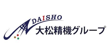 大松精機株式会社 様 スポンサー契約締結(新規)のお知らせ
