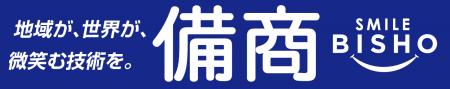 備商株式会社 様 パートナー契約締結(新規)のお知らせ