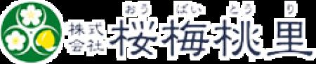 桜梅桃里様 スポンサー契約締結(新規)のお知らせ