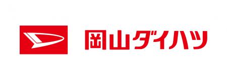 岡山ダイハツ販売株式会社 様 スポンサー契約締結(新規)のお知らせ