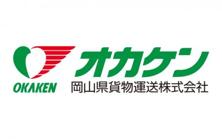 岡山県貨物運送株式会社 様 スポンサー契約締結(新規)のお知らせ