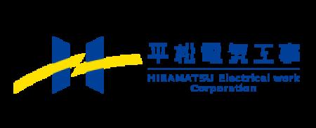 平松電気工事株式会社 様 スポンサー契約締結(新規)のお知らせ