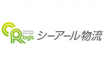 シーアール物流株式会社 様 スポンサー契約締結(新規)のお知らせ
