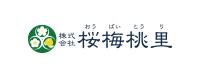 株式会社桜梅桃里