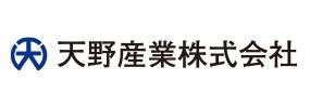 天野産業株式会社