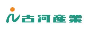 古河産業株式会社 中四国支店