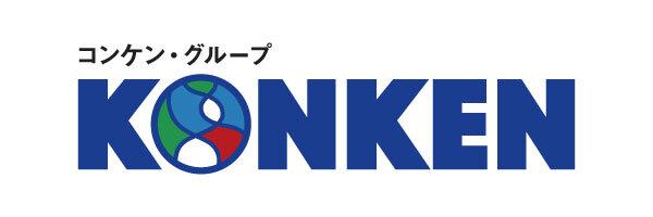 株式会社コンケン