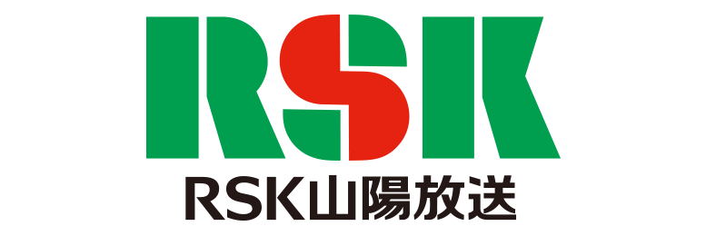 山陽放送株式会社