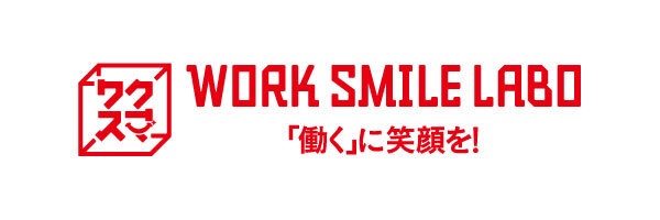 株式会社WORK SMILE LABO