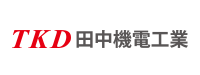 田中機電工業株式会社